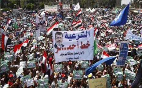 Müslüman Kardeşlere Siyaset Yasağı...
