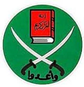 Müslüman Kardeşler'e Şok Karar...