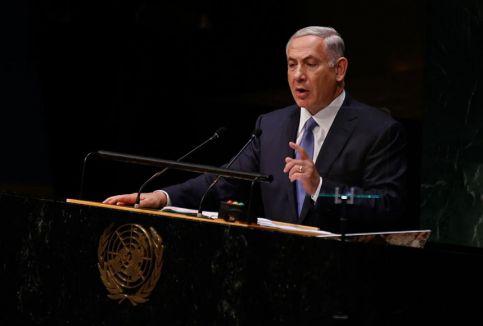 Netanyahu'ya tepki yağdı...
