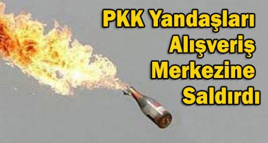 PKK Eruh ve Şemdinli'yi Bastı