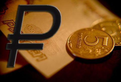 Rus rublesinin yeni simgesi belli oldu...