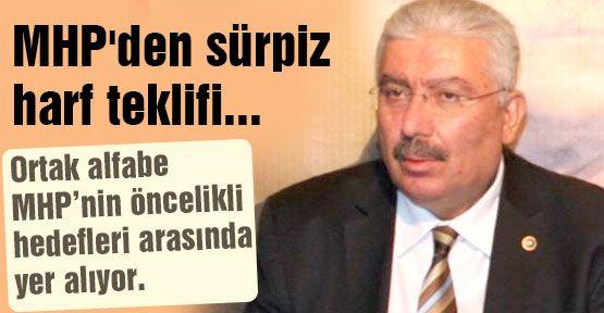 Semih Yalçın: