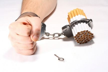 Sigaranın İçindeki Hainler...