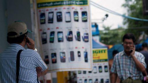 SIM Kartları Tehlike Altında...