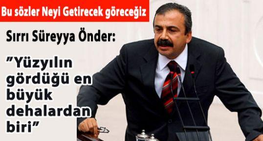 Sırrı Süreyya: