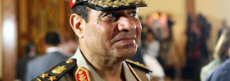 Sisi 'Mareşal' Unvanı...