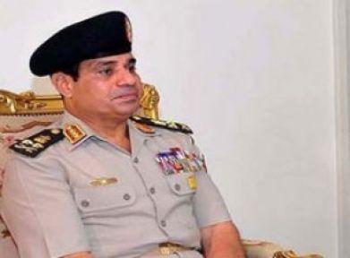 Sisi'ye ait ses kaydı yayınlandı...