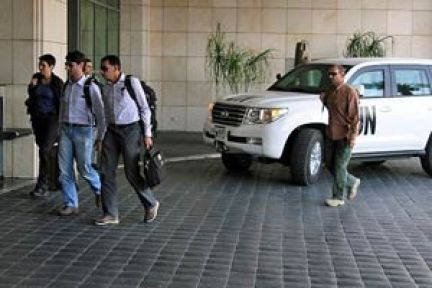 Suriye BM Heyetinin İncelemesine İzin...