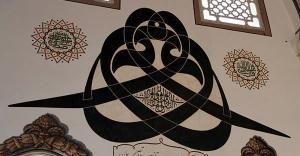 Ulu Cami'nin 'vav' sırrı...