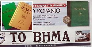 Yunan gazetesi Kur'an meâlini hediye olarak verdi