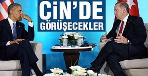 Erdoğan Obama Görüşmesi...