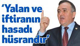 MHP'li Akçay: MHP siyasetin onurlu amiral gemisidir