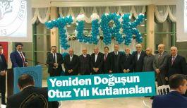 Samsun Türk Ocağında Yeniden Doğuşun Otuz Yılı Kutlamaları