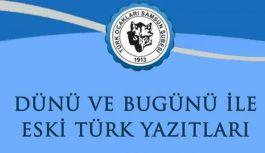 """Prof. Dr. Cengiz Alyılmaz: """"Türk Yazıtları"""" Konferansı"""