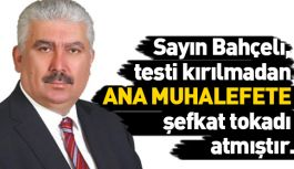 MHP'li Yalçın; CHP'nin politika anlayışı ahlaki değildir; ciddiyetten yoksundur