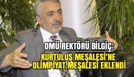 OMÜ Rektörü Bilgiç; Deaflympics 2017 İle iİgili Açıklamalarda Bulundu