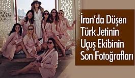 İran'da Düşen Türk Jetinin Uçuş Ekibinin Son Fotoğrafları...