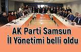 AK Parti Samsun İl Teşkilatı yeni yönetim kurulu açıklandı
