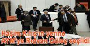 AYM'ye Rıdvan Güleç seçildi