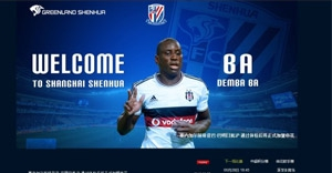 Demba Ba transferi duyuruldu