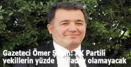 Gazeteci Ömer Şahin: AK Partili vekillerin yüzde 70'i aday olamayacak