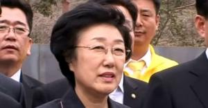 Güney Kore Eski Başbakanı hapse atılıyor