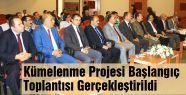 Kümelenme Projesi Başlangıç Toplantısı Gerçekleştirildi