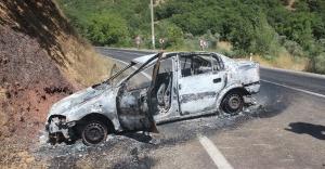 Tunceli'de bir polis şehit daha...