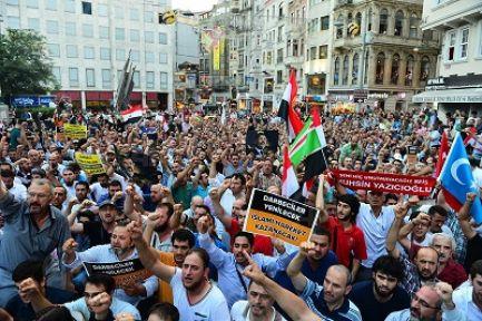 Türkiye Mısır Katliamını Kınıyor...
