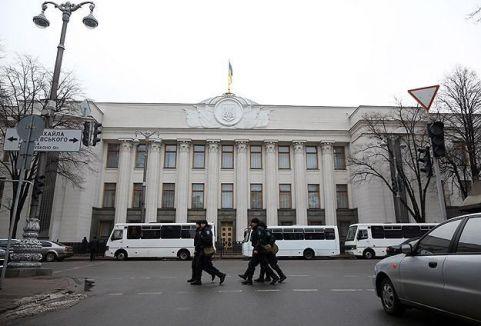 Ukrayna mahkemeye başvurdu