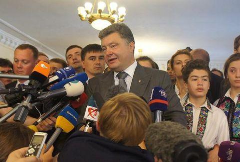Ukrayna'ya milyarder lider...