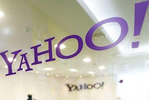 Yahoo kullanıcılarını izlemişler...