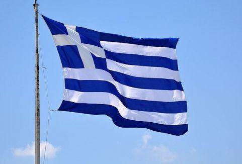 Yunanistan DHKP-C üyelerini iade etmiyor