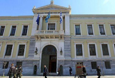 Yunanistan Merkez Bankasına saldırı...