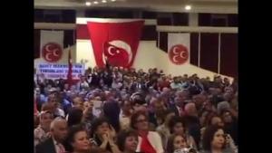 Meral Akşener'in Balıkesir Konuşması
